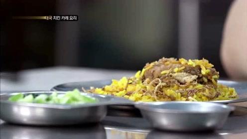 街头美食斗士:泰国的咖喱鸡肉配上米饭,配上嘎嘎脆的黄瓜,绝了