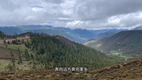 《天堂西藏》159、大山深处有人家