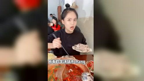 比赵雅芝还漂亮的老板,居然牛汤锅也做的那么好吃!