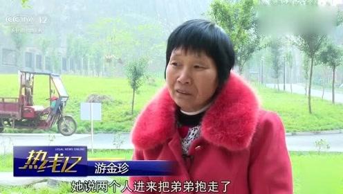 女子寻子27年,手写万份材料,为救孩子协助警方抓获5名人贩!