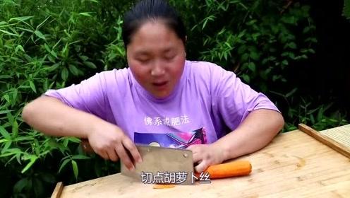 胖妹今天不想吃肉,做一道清淡美食,你们学会了吗