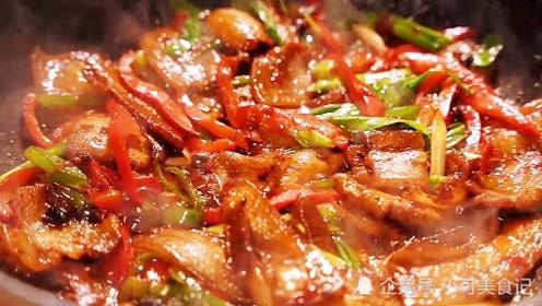 回锅肉这样做超好吃,肉香而不腻,好吃下饭,又要多吃两碗米饭