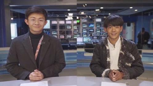 太火了!丁真變身新聞主持人,藏語播報超好聽,一點也不怯場!