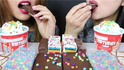 国外母女吃冰淇淋杯、糖粒雪糕、彩虹蛋糕、软糖饼干、巧克力威化