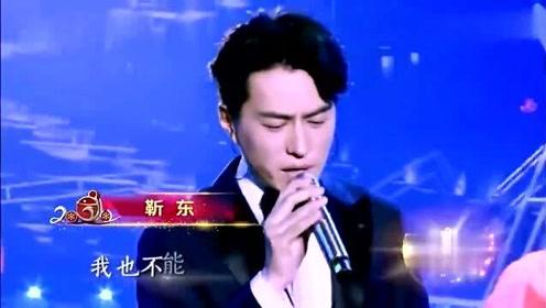 靳东这首歌真的唱哭我了!只有经历过苦难的人,才会明白这首歌