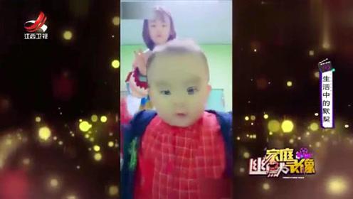 """家庭幽默录像:妈妈跳舞录视频,不料被小宝宝抢戏,这就是""""戏霸"""""""