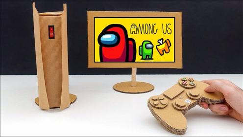 手工达人变废为宝!用纸壳打造游戏机,居然能开机玩游戏!