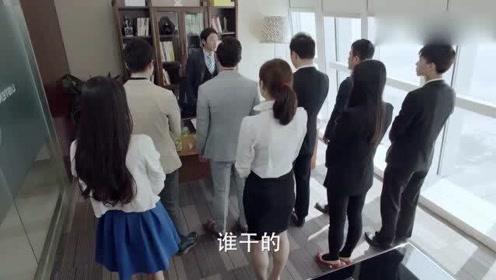 员工们都在看总裁跳舞的视频,总裁回来正好看到,秒变黑脸