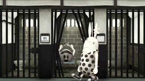 高分搞笑动画越狱兔:活动时间
