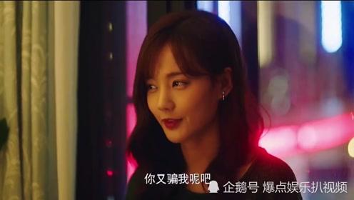 了不起的女孩:陆可和张茫恋情公开,他们会一帆风顺吗?