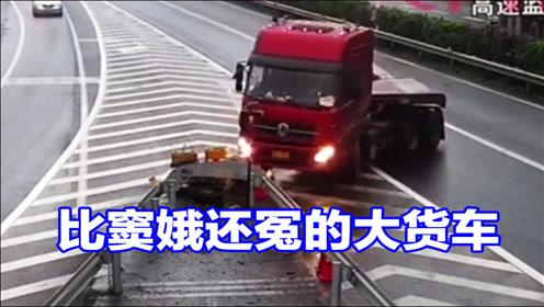 事故警世钟777期:看交通事故视频,提高驾驶技巧,减少车祸