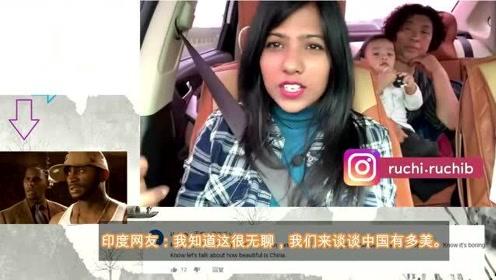 老外在中国:印度美女嫁来中国,拍视频展示长春生活,网友:齐声赞誉中国