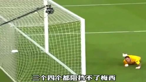 欧冠巴萨梅西总能带来惊喜,这球1V5的进球是不是无人可挡呢?