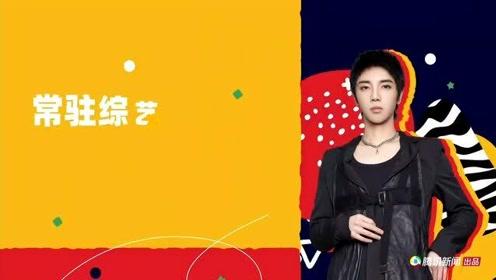 2020腾讯娱乐白皮书年度盛典:恭喜华晨宇荣获年度男歌手