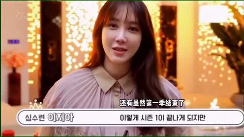 顶楼李智雅姐姐接受采访,让我们一起期待第二季!