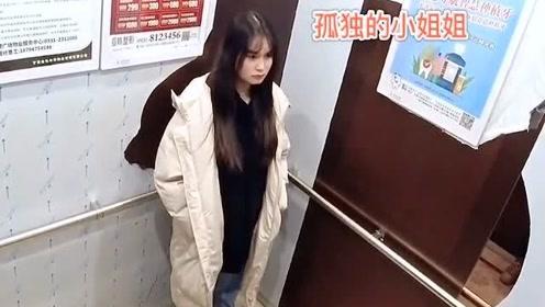 爆笑恶搞,电梯超载,所有人都盯着小姐姐,这