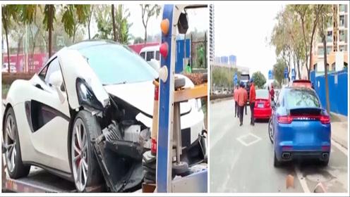 千万级别的车祸!迈凯伦、兰博基尼等五辆豪车连环相撞!网友:真的没酒驾吗