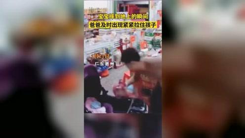 广州一宝宝从婴儿车摔倒地上的瞬间,爸爸及时出现拉起孩子