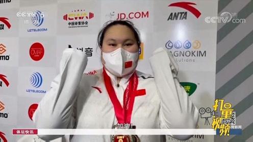 三破纪录摘三金,李雯雯为中国举重队完美收官