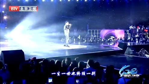 胡彦斌演唱一首《有过你》感情不会向谁屈服,有过你,是最珍贵