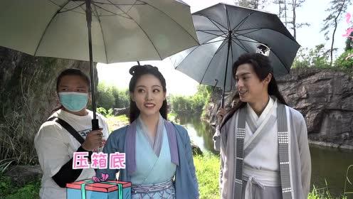 《遇龙》花絮: 小学生 龙王和阿瑜的土味急转弯也太甜了吧!