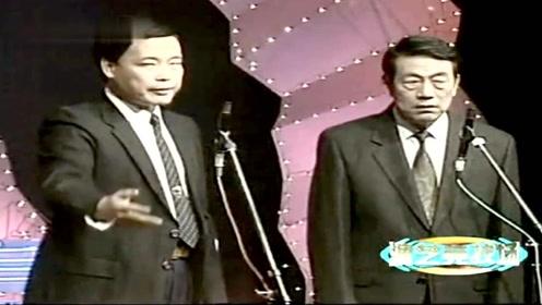 相声《一举成名》赵伟洲 杨少华表演 经典老作品