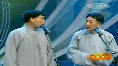 相声《八扇屏》赵伟洲 杨少华表演 经典作品 值