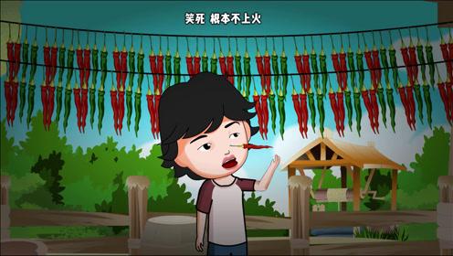 搞笑动画:小时候的各种洗脑广告,你还记得哪