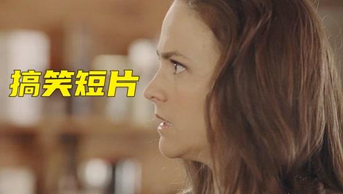 搞笑短片,美女买咖啡,反转#电影种草指南短视