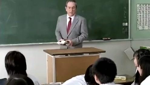 调皮学生恶搞老师,结果却不知老师是外星人