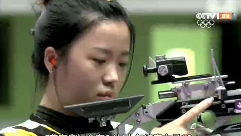 2021年东京奥运会我国射击代表团杨倩获得了奥运会首金。