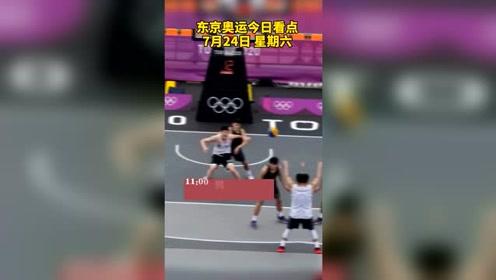 2021东京奥运会超燃夺冠场面回顾