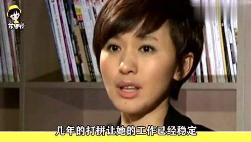 """欧阳夏丹:事业巅峰时神秘""""消失"""",""""央视国脸""""到底得罪了谁?"""