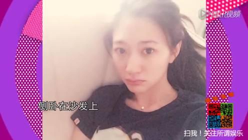 """河北惊现最""""牛""""婚礼  李小冉晒自拍显超丰满身"""