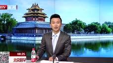上海 两地银行联手 兑换23年前的存单