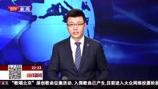 """第三届腾云峰会关注""""新文创""""与传统文化碰撞"""