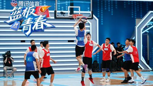 篮板青春队上演3分绝杀 险胜堪比《灌篮高手》情节