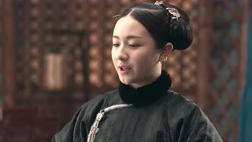 Highlight EP37 Ver.2 | Dreaming Back to the Qing Dynast