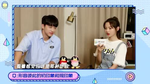 Interview: Yang Chaoyue and Xu Weizhou playfully praise each other Midsummer is Full of Love