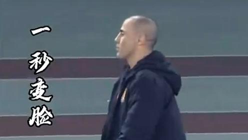 卡帅和国安主帅拥抱后一秒变脸 现场恒大球迷高呼3-1回应国安球迷