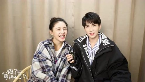 Interview: Su Nianfeng and Le Diyin | Sweet First Love