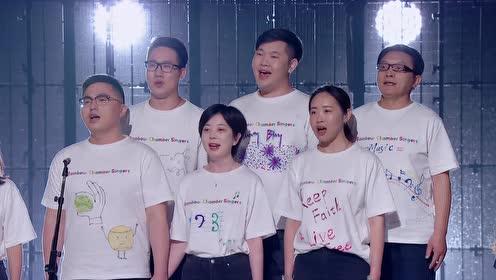 Highlight EP5 วง Rainbow Chamber Singers - สายรุ้ง | We Are Blazing