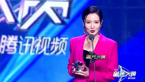 All Star Night: Zhang Meng - Person of The Year