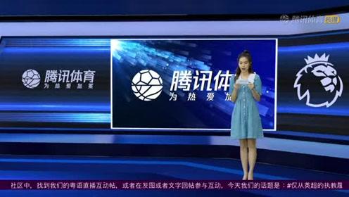 【粤语】20/21英超第9轮:热刺vs曼城 全场回放