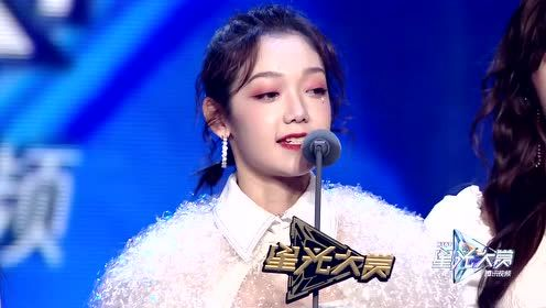 All Star Night: BonBon Girls 303 - Girl Group of The Year