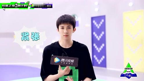 Countdown Debut Night: Lin Mo | CHUANG 2021