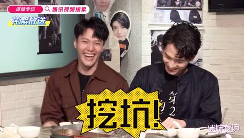 Interview: Zhang Ruijia & Shi Zhitian filming BTS | Fighting Mr. 2nd