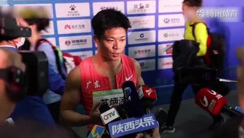 9秒95刷新全运会百米纪录夺冠 苏炳添:想尝试做
