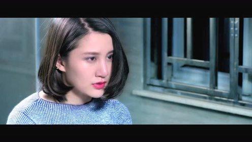《愤怒的校花之高校惊魂》预告片 校花袁淼突然遇到袭击