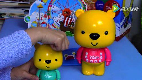 优彼亲子小熊3代 亲子益智玩具